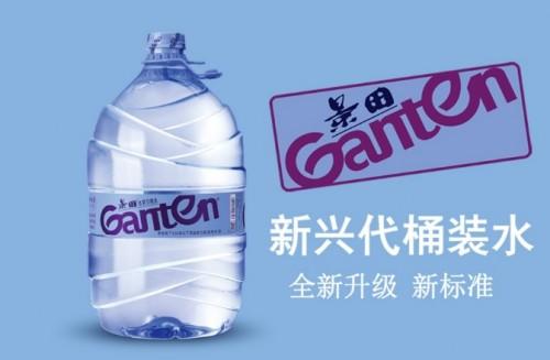 最新官宣!景甜正式成为景田首位品牌代言人
