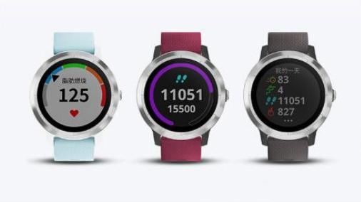 入门级运动健身手表 Garmin vívoactive 3t开启预售