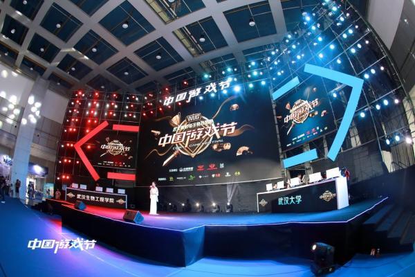 CGF2019第二届中国游戏节档期公布,你准备好了吗