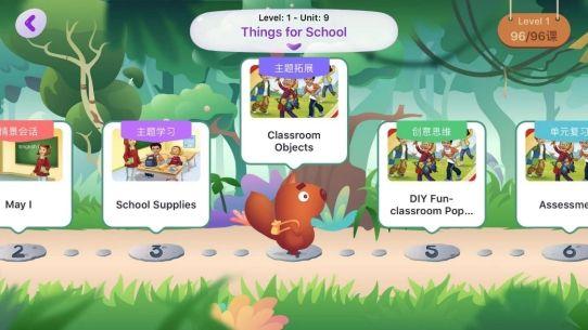 兼具趣味性与教学效果 葡萄英语个性化外教课让孩子快乐得高分