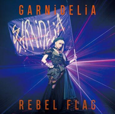 日式电音风暴强势登陆 酷狗首发人气组合GARNiDELiA新专《REBEL FLAG》
