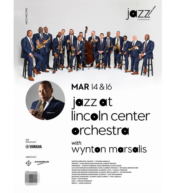 爵士乐奏响春天赞歌!温顿·马萨利斯率领林肯中心爵士乐团开启中国巡演