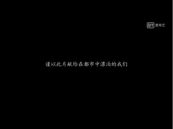 作为现实题材开年第一网剧,《北漂爱情故事》到底有多真实? ,seotrad软件
