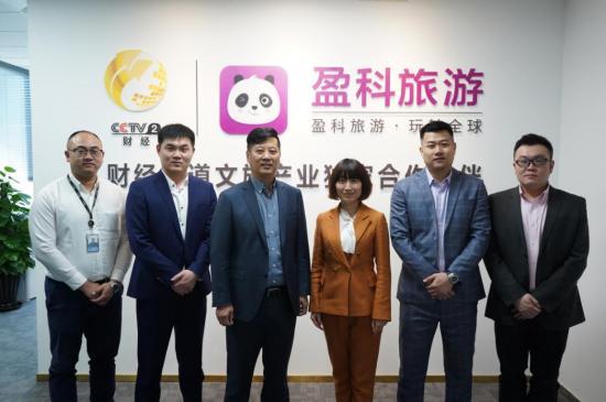 盈科旅游与顺丰速运北京区签署战略合作协议