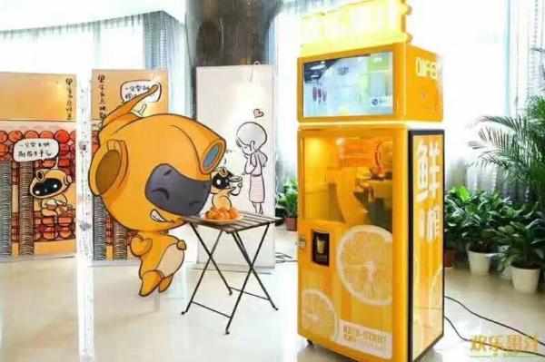 """""""果""""不其然 新橙派果汁机器人引爆中国独角兽孵化合作大会"""