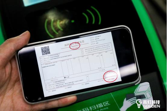 高灯科技助力智慧出行 打造立体化交通智慧开票系统
