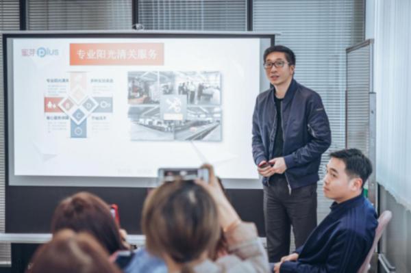 蜜芽香港仓严把供应链 打造跨境业务桥头堡