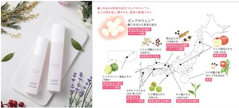 来自日本的百年护肤秘密,comoace科美爱丝让丝胶展现卓越美肌力。