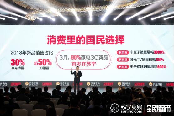 """官宣:家电3C以旧换新落地,来苏宁""""以旧换新""""正当时"""