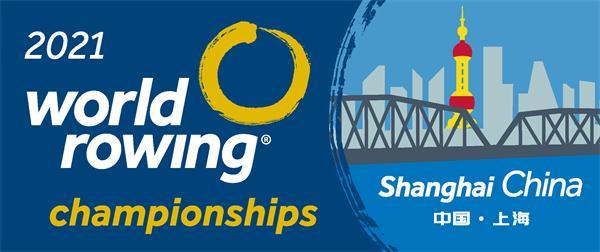2021世界赛艇锦标赛会徽在沪发布