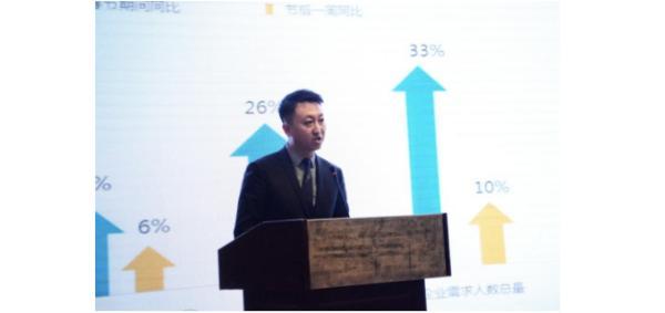 智联招聘集团执行副总裁李强:就业矛盾中显露新机会