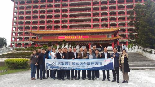 中汽联盟结合台湾欧特耐品牌前进河南