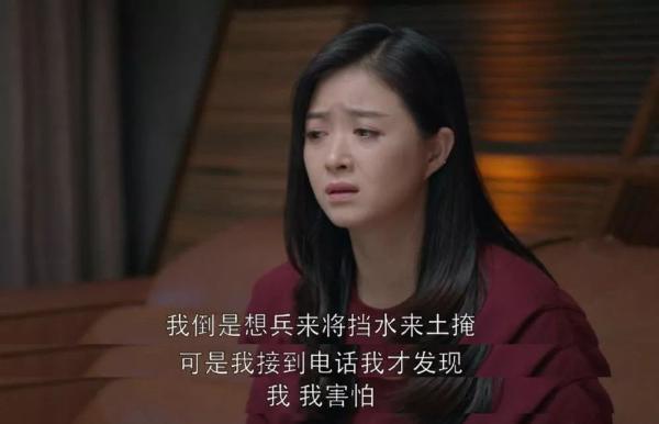 佳合家美:《都挺好》原生家庭欠你的, 要学会自己找回来