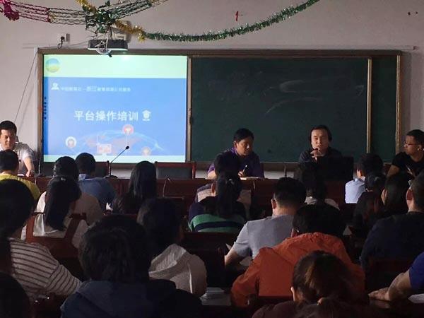 英语老师自学编程,打造义乌乡村学校数字化创新样本