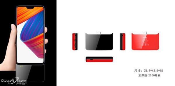 """手机护卫者充存器,集""""移动电源+内存卡""""两大功能合一的黑科技产品"""