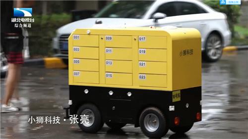 """威盛携手""""小狮号""""自动驾驶配送车即将亮相上海"""