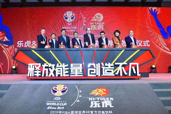 乐虎携手2019FIBA篮球世界杯 强化专业功能饮料认知