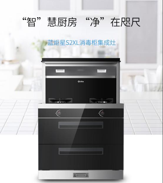 """【焕燃星厨】只需3步""""不沾油""""的好帮手教你轻松搞定网红级厨房"""