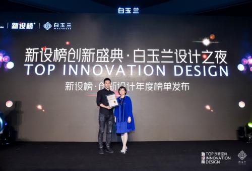 专访设计师邵沛:创新是我的艺术直觉
