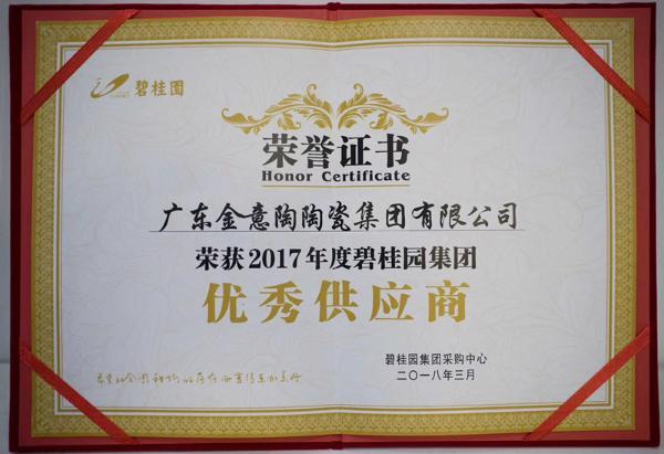 金意陶强势入选2019年度中国房地产开发企业500强首选品牌