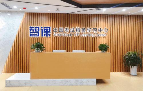 杭州智课钱江校区开业,加速巩固华东地区战略布局