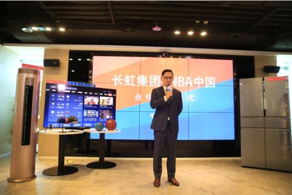 NBA中国再添合作伙伴 牵手长虹组红蓝CP