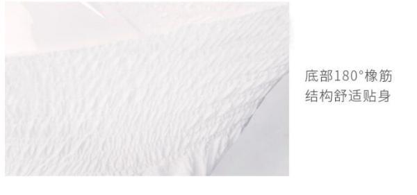 新品曝光 | 棉小二带你发现经期治愈系优质睡眠的小秘密