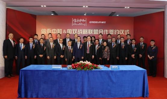 国双与信永中和强强联手 签署战略联盟合作协议
