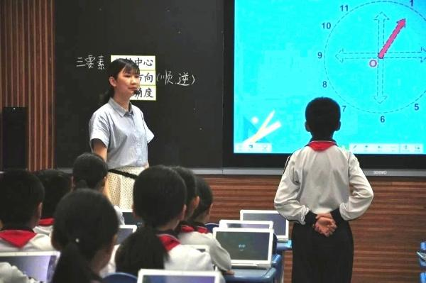 """希沃易课堂助力海珠区""""智慧校园""""课堂教学应用研讨活动"""