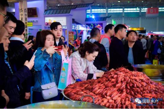 """首日揽金4亿!国联水产重磅亮相2019第七届中国食材电商节,强势演绎""""虾王""""风范"""