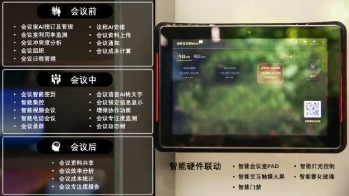 http://www.reviewcode.cn/yanfaguanli/193372.html