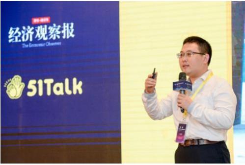 菲律宾外教渐成风尚 51Talk引领中菲经济文化交流