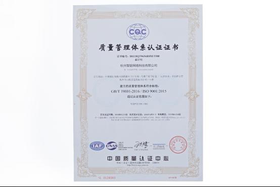 年糕妈妈优选商城东西靠谱吗? ISO9001质量管理体系认证了!