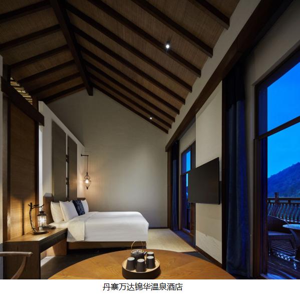 万达酒店设计研究院再次斩获两项国际大奖