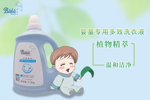 加强倍护多效合一 法国婴姿坊婴童专用多效洗衣液