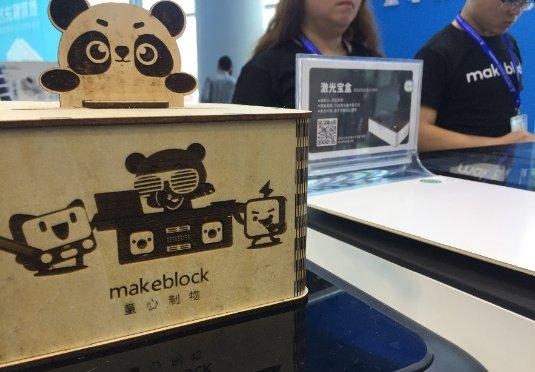 童心制物(Makeblock)亮相第76届中国教育装备展,呈献全新创客空间教育解决方案!