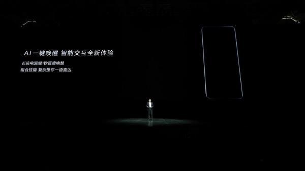 HUAWEI P30国内售价3988元起,揭秘华为智能助手的AI新体验