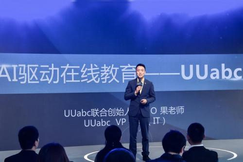 科技为在线教育赋能,UUabc3.0版本7月上线