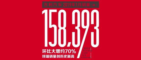 冠军实力 向上不息 吉利汽车品牌代言人孙杨勇夺全国游泳冠军赛4项金牌