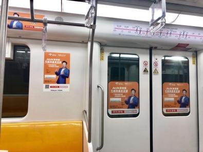 """""""急速冷笑话""""地铁专列上线 奥克斯京东巅峰24小时即将开启"""