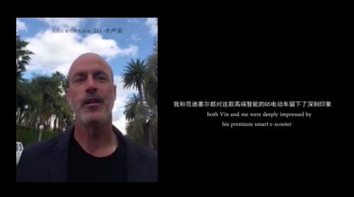 雅迪联手范迪塞尔动作频频,国际化进程全面加速