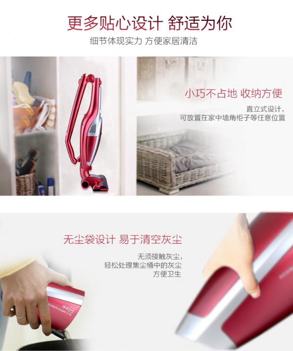 除尘神器,一站式解决家务清扫难题!吸尘器哪个牌子好