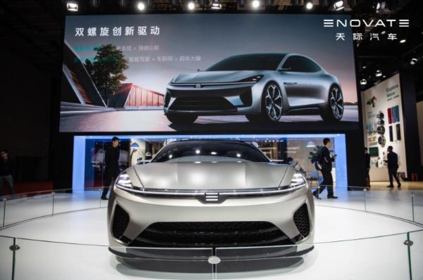 天际汽车携手辉能科技,或为首家装载固态电池的整车生产制造企业