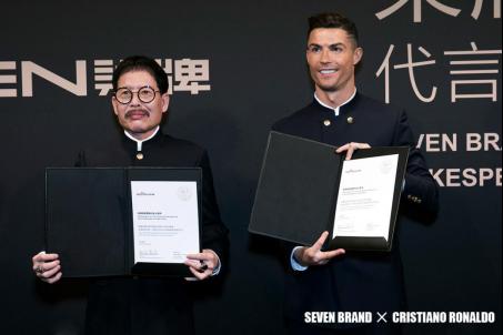 柒牌携手足坛巨星C罗 开启四十周年品牌升级之路