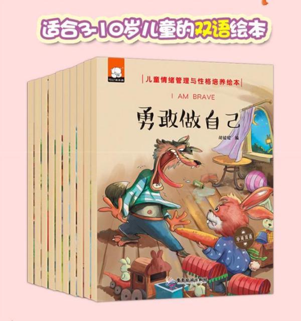4.23世界读书日 国美读书与你不负春日好时光