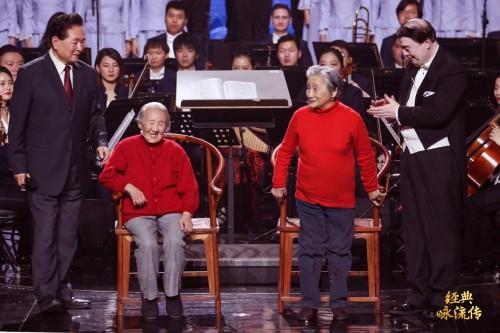 近百岁老人登《经典咏流传》 80年后再唱《黄河大合唱》震撼人心