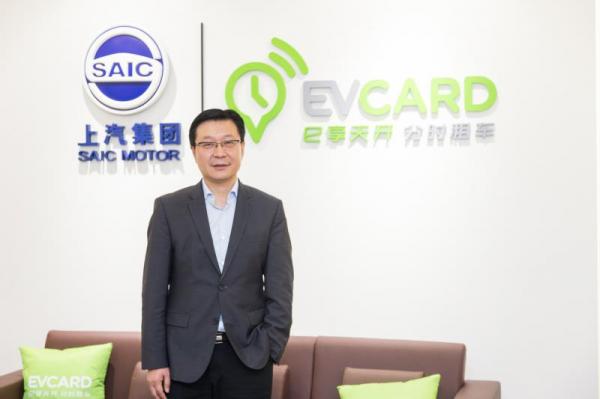 EVCARD落实精细化运营,全面布局城市新出行