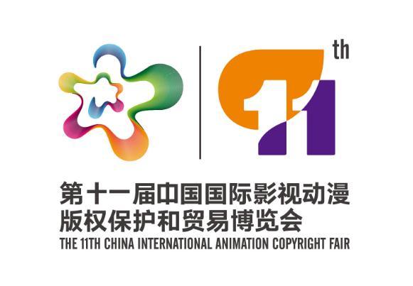 中国国际漫博会校园对接行活动成功走进深圳大学