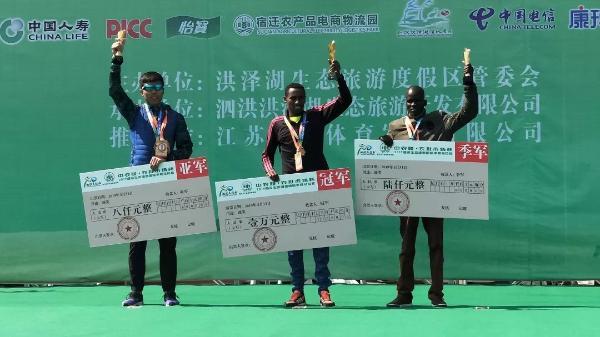 何引丽达标东京奥运,重马易居成大赢家