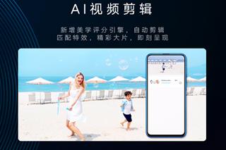 荣耀Magic2系统全面升级,EMUI9.1将用户体验推向新高度